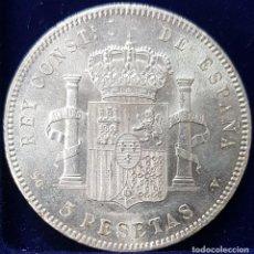 Monedas de España: SIN CIRCULAR - 5 PESETAS 1898 *18 *98 SGV - ALFONSO XIII - MUY BONITA. Lote 123024103