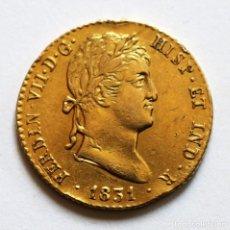 Monedas de España: 2 ESCUDOS FERNANDO VII 1831 MADRID. EXCELENTE. Lote 124219803