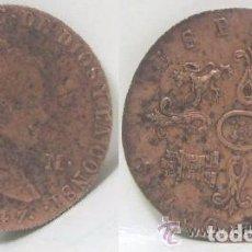 Monedas de España: 66--4 MARAVEDIS ISABEL II AÑO 1847, CECA DE JUBIA, MUY BUENA CONSERVACIÓN. Lote 54288675