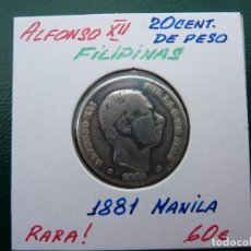 Monedas de España: ESPAÑA ALFONSO XII 20CENT.DE PESO 1881 MANILA,FILIPINAS. Lote 125232587