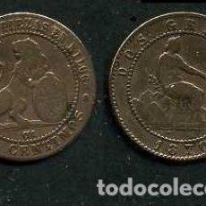 Monedas de España: ESPAÑA 2 CENTIMOS AÑO 1870 OM - MONEDA AUTENTICA ( TIO SENTADO - GOBIERNO PROVISIONAL - LEON ) Nº34. Lote 125329239
