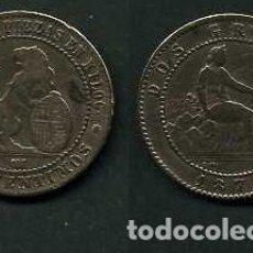 Monedas de España: ESPAÑA 2 CENTIMOS AÑO 1870 OM - MONEDA AUTENTICA ( TIO SENTADO - GOBIERNO PROVISIONAL - LEON ) Nº42. Lote 125331623