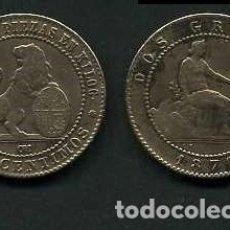 Monedas de España: ESPAÑA 2 CENTIMOS AÑO 1870 OM - MONEDA AUTENTICA ( TIO SENTADO - GOBIERNO PROVISIONAL - LEON ) Nº43. Lote 125331859