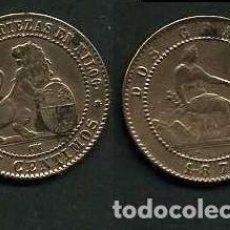 Monedas de España: ESPAÑA 2 CENTIMOS AÑO 1870 OM - MONEDA AUTENTICA ( TIO SENTADO - GOBIERNO PROVISIONAL - LEON ) Nº51. Lote 125335531