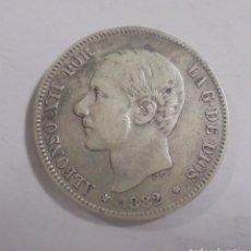 Monedas de España: MONEDA. 2 PESETAS. 1882. ALFONSO XII. VER. Lote 125387515