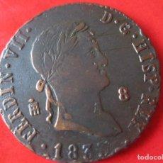 Monedas de España: FERNANDO VII. 8 MARAVEDIES ACUÑADOS EN 1833. SEGOVIA. #MN. Lote 126041447