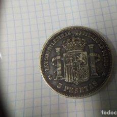 Monedas de España: MONEDA DE 5 PESETAS 1871 AMADEO I . ESTRELLAS 18-71 . DURO PLATA. Lote 126047991
