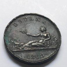 Monedas de España: MONEDA ESPAÑA CIRCA 1868 GOBIERNO PROVISIONAL SOBERANIA NACIONAL. Lote 126392355