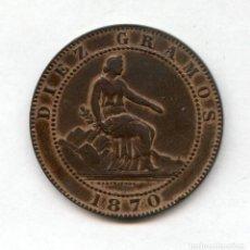 Monedas de España: EXCEPCIONAL MONEDA DE 10 CÉNTIMOS AÑO 1870 CON RESTOS DE BRILLO ORIGINAL. Lote 127675867