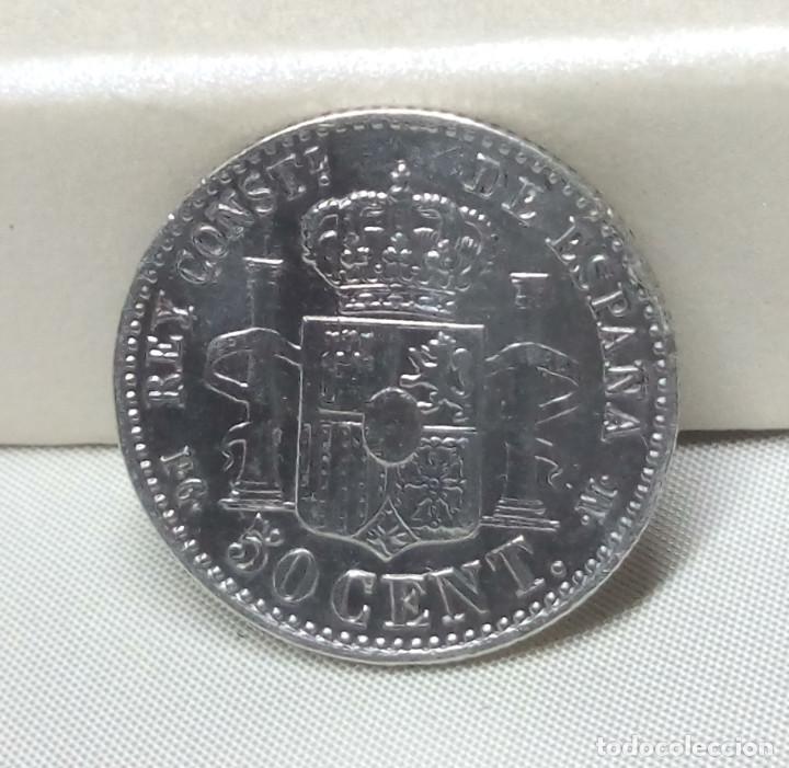Monedas de España: MONEDA DE PLATA - 50 CÉNTIMOS DE ALFONSO XIII (1892) - Foto 3 - 127869063