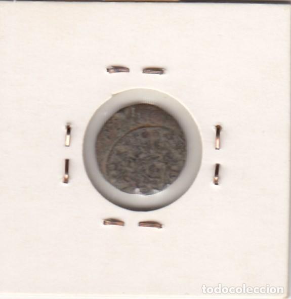 Monedas de España: moneda del reinado de felipe iv año 1664 valor 4 maravedis cobre (error acuñación en reverso). mbc+ - Foto 2 - 128541419