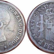 Monedas de España: 2 PESETAS ALFONSO XIII 1889 , SOLO SE VE LA SEGUNDA ESTRELLA. Lote 128697299