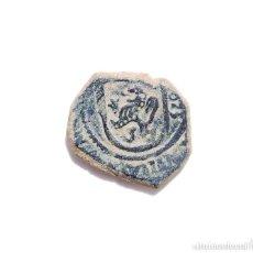 Monedas de España: FELIPE IV - 4 MARAVEDIS 1623 BURGOS.. Lote 128699019