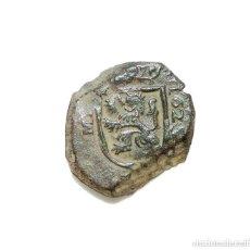 Monedas de España: FELIPE IV.- 8 MARAVEDIS 1625 MADRID.. Lote 128699915