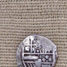 Monedas de España: MONEDA DE LOS AUSTRIAS. TIPO COB MACUQUINA MACUQUINO PESO: 6'8 GRAMOS. ESCUDO DE PORTUGAL.. Lote 128882338