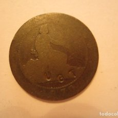 Monedas de España: MONEDA DE 10 CÉNTIMOS DE LA 1ª REPUBLICA TROQUELADA POR LAS MILICIAS LEYENDA UGT. Lote 128925967