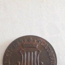 Monedas de España: ESPAÑA ISABELL II 1845 6 CUARTOS BARCELONA FLORES 5 PETALOS BONITA EBC+. Lote 129422958