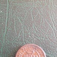 Monedas de España: ESPAÑA ISABEL II 1853 DECIMA REAL SEGOVIA. Lote 129626124