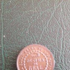 Monedas de España: ESPAÑA ISABEL II 1853 MEDIA DECIMA REAL SEGOVIA. Lote 129627136