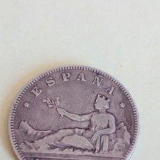 Monedas de España: MONEDA DE DOS PESETAS DE PLATA ISABEL II AÑO 1870 ESTRELLA 74. Lote 130429138