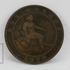Monedas de España: MONEDA GOBIERNO PROVISIONAL - 2 CÉNTIMOS 1870 BARCELONA / OM - COBRE - CONSERVACIÓN MBC. Lote 131232870