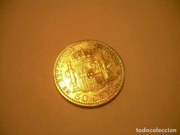 Monedas de España: LOTE DE CUATRO MONEDAS..3 DE PLATA Y UNA DE ALUMINIO. - Foto 6 - 131900902