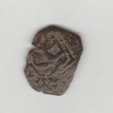 Monedas de España: FELIPE IV - 8 MARAVEDIS- 1621. Lote 132165434