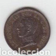 Monedas de España: MONEDA 2 C ALFONSO XIII 1912. Lote 132671190
