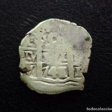 Monedas de España - DOS REALES MACUQUINOS de Plata - FELIPE V 1741 - LIMA - 132830470