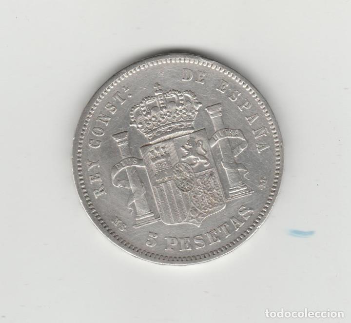 Monedas de España: ALFONSO XII- 5 PESETAS- 1881*18-81 MSM - Foto 2 - 133006974