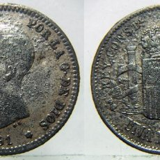 Monedas de España: MONEDA DE ALFONSO XIII 1 PESETA 1895 FALSA DE EPOCA. Lote 133407922