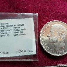 Monedas de España: EXCELENTE DURO DE 5 PESETAS DE PLATA DE 1885 ESTRELLA 87. Lote 134035230