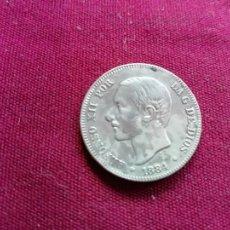 Monedas de España: 2 PESETAS DE PLATA DE 1884 EBC- EXCELENTES ESTRELLAS MARCADAS. Lote 134046938