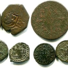 Monedas de España: 5 MONEDAS ESPAÑOLAS, DIFERENTES (MEJOR EN MANO). Lote 134114954