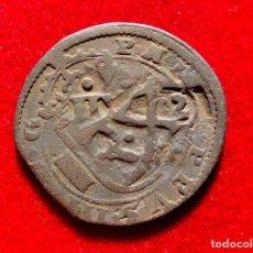 Monedas de España: FELIPE III 8 MARAVEDÍES SEGOVIA, TRIPLE RESELLO 1619,1641 Y 1652 M243. Lote 134445910