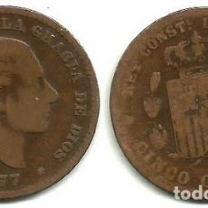 Monedas de España: 5 CENTIMOS 1877 BARCELONA OM - ALFONSO XII - CIRCULADA. Lote 134828894