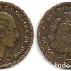 Monedas de España: 5 CENTIMOS 1877 BARCELONA OM - ALFONSO XII - CIRCULADA. Lote 134831618