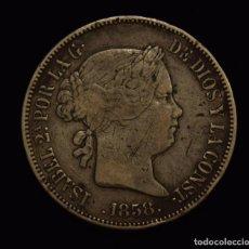 Monedas de España: 20 REALES ISABEL II COLUMNAS RASPADAS 1858 MADRID. Lote 135170270