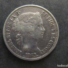 Monedas de España: 4 REALES - ISABEL II - 1863 MBC++ - PLATA - ESCASA ASI. Lote 135701311
