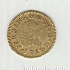 Monedas de España: MONEDA 1/2 ESCUDO FERNANDO VI 1755 MADRID ORO (ORIGINAL). Lote 135705163