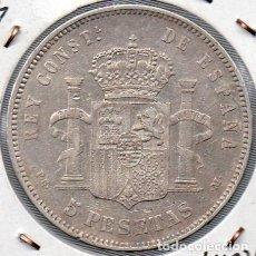 Monedas de España: ALFONSO XIII 5 PESETAS 1892, PLATA.. Lote 136223886