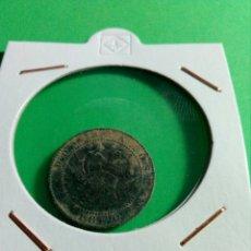Monedas de España: DOS CÉNTIMOS ISABEL II. Lote 136516478