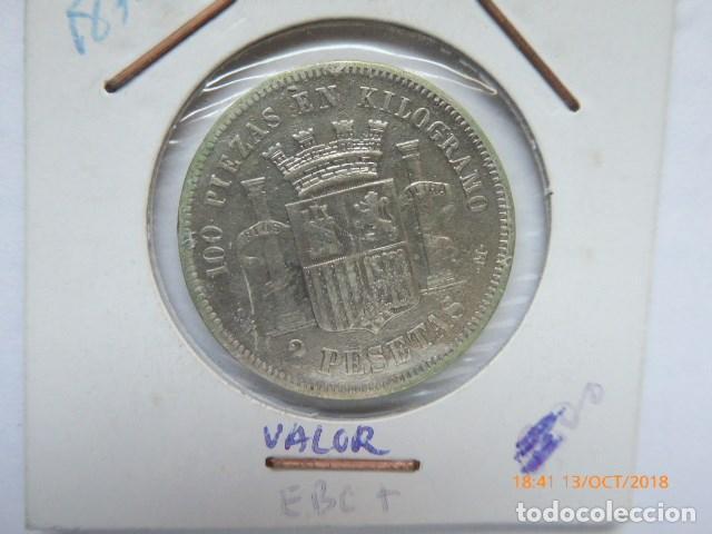 Monedas de España: españa, 2 ptas, 1870/0. - Foto 2 - 136540582