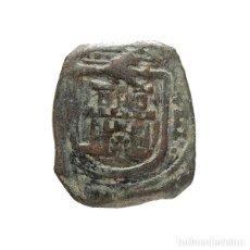 Monedas de España: FELIPE IV, 8 MARAVEDÍS. 1622, CECA DE SEGOVIA.. Lote 136776093