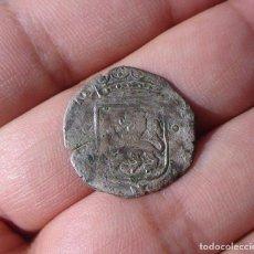 Monedas de España: CUARTILLO DE FELIPE-II 1566 BURGOS TIPO: C-260. Lote 137307894