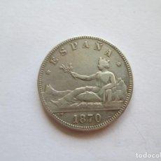 Monedas de España: GOBIERNO PROVISIONAL * 2 PESETAS 1870*74 DE M * PLATA. Lote 137632590