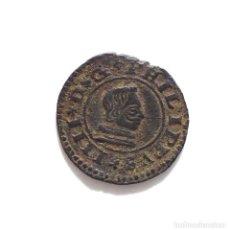 Monedas de España: FELIPE IV 16 MARAVEDIES CECA DE SEVILLA - R. AÑO 1662 - MBC. Lote 138624126