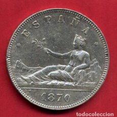 Monedas de España: MONEDA 5 PESETAS 1870 , ESTRELLAS VISIBLES 18 70 , DURO DE PLATA , EBC- , ORIGINAL , M1209. Lote 138666242