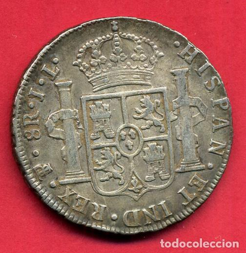 Monedas de España: MONEDA PLATA FERNANDO VII 8 REALES 1825 POTOSI JL EBC- ORIGINAL , M1230 - Foto 2 - 138672314