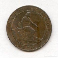 Monedas de España: PRECIOSA MONEDA.10 CENTIMOS AÑO 1870 DE LA REPUBLICA ESPAÑOLA. NUM 1. Lote 133416622